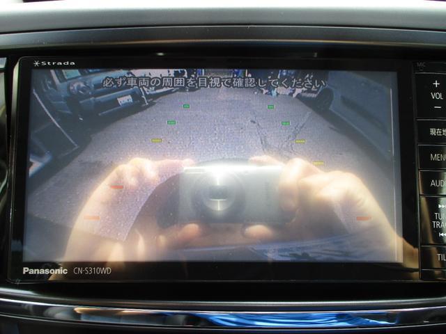 2.5iアイサイト Lパッケージ 純正SDナビ フルセグTV CD DVD再生 Bluetooth接続 ETC バックカメラ HIDオートヘッドライト パドルシフト MTモード クルコン 純正マット 純正17インチAW スマートキー(19枚目)
