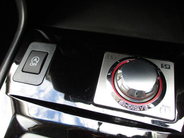 2.5iアイサイト Lパッケージ 純正SDナビ フルセグTV CD DVD再生 Bluetooth接続 ETC バックカメラ HIDオートヘッドライト パドルシフト MTモード クルコン 純正マット 純正17インチAW スマートキー(23枚目)