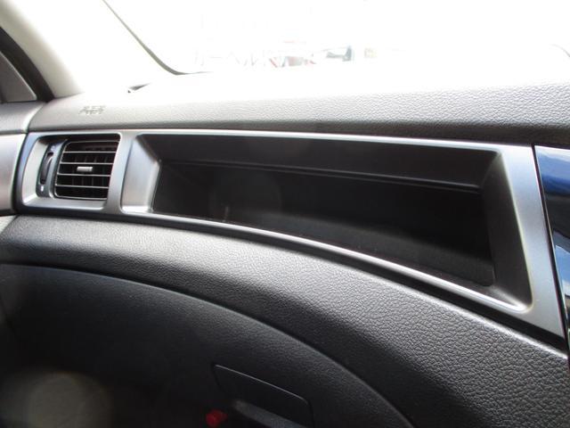 2.5iアイサイト Lパッケージ 純正SDナビ フルセグTV CD DVD再生 Bluetooth接続 ETC バックカメラ HIDオートヘッドライト パドルシフト MTモード クルコン 純正マット 純正17インチAW スマートキー(39枚目)