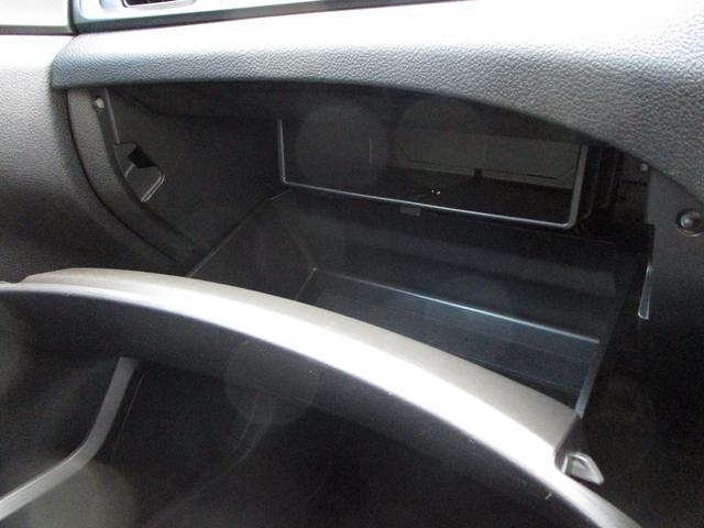 2.5iアイサイト Lパッケージ 純正SDナビ フルセグTV CD DVD再生 Bluetooth接続 ETC バックカメラ HIDオートヘッドライト パドルシフト MTモード クルコン 純正マット 純正17インチAW スマートキー(40枚目)