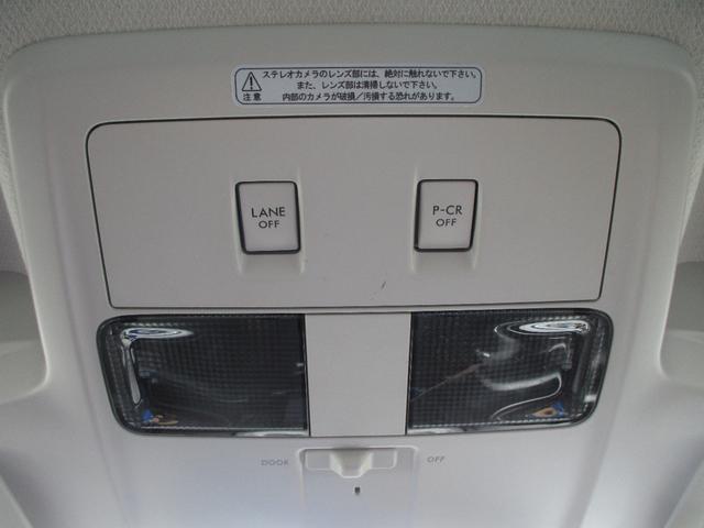 2.5iアイサイト Lパッケージ 純正SDナビ フルセグTV CD DVD再生 Bluetooth接続 ETC バックカメラ HIDオートヘッドライト パドルシフト MTモード クルコン 純正マット 純正17インチAW スマートキー(42枚目)