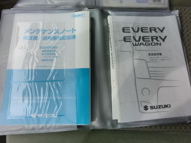 「スズキ」「エブリイワゴン」「コンパクトカー」「静岡県」の中古車20