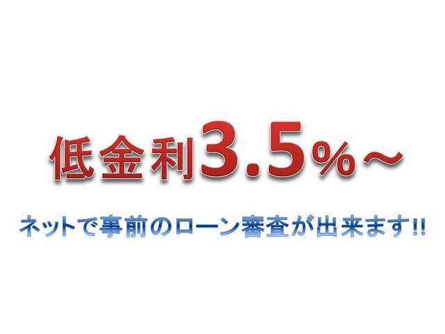LZ  ヒーター付き革シート 電動オープン(40枚目)
