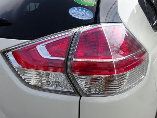 20X ハイブリッド エマージェンシーブレーキP 4WD アラウンドビューモニター ナビTV ETC クリアランスソナー(16枚目)
