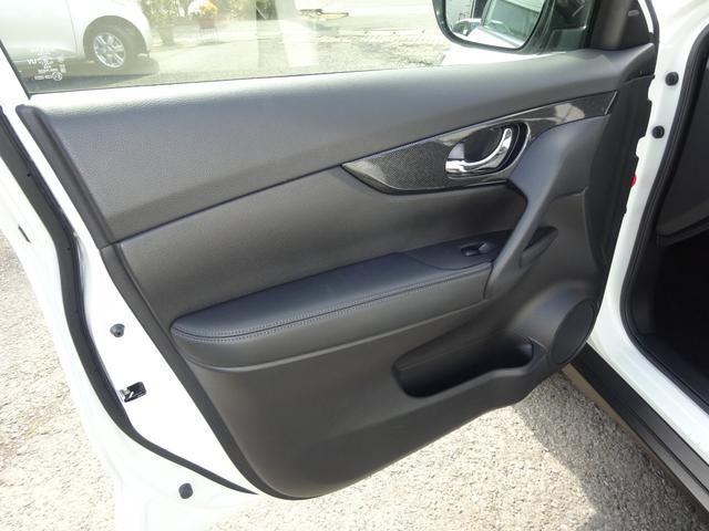 20X ハイブリッド エマージェンシーブレーキP 4WD アラウンドビューモニター ナビTV ETC クリアランスソナー(26枚目)