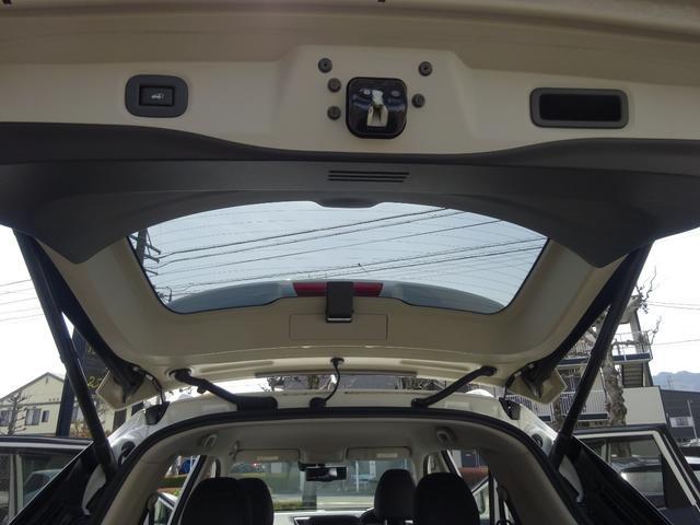 20X ハイブリッド エマージェンシーブレーキP 4WD アラウンドビューモニター ナビTV ETC クリアランスソナー(28枚目)