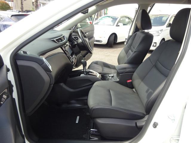 20X ハイブリッド エマージェンシーブレーキP 4WD アラウンドビューモニター ナビTV ETC クリアランスソナー(31枚目)