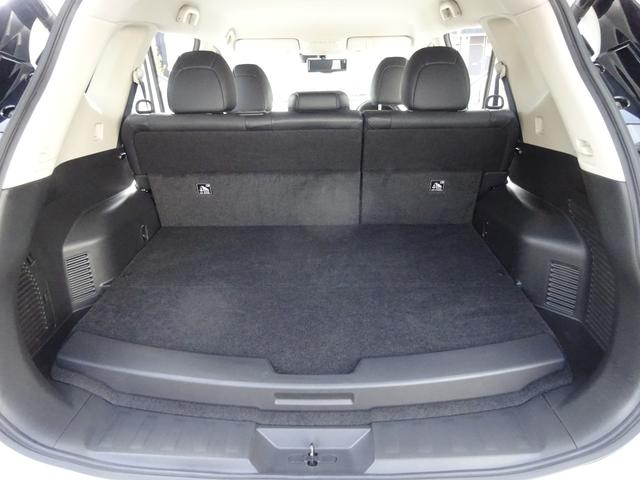 20X ハイブリッド エマージェンシーブレーキP 4WD アラウンドビューモニター ナビTV ETC クリアランスソナー(33枚目)