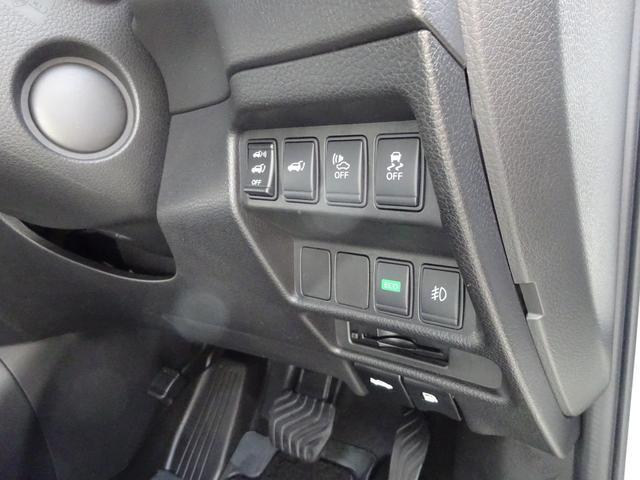 20X ハイブリッド エマージェンシーブレーキP 4WD アラウンドビューモニター ナビTV ETC クリアランスソナー(34枚目)