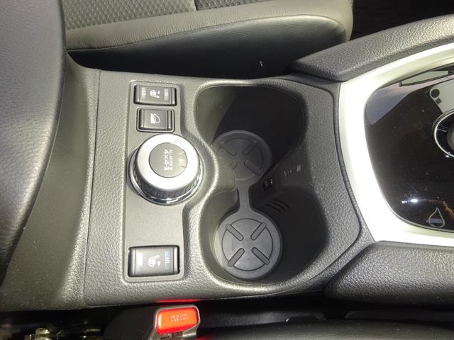 20X ハイブリッド エマージェンシーブレーキP 4WD アラウンドビューモニター ナビTV ETC クリアランスソナー(38枚目)