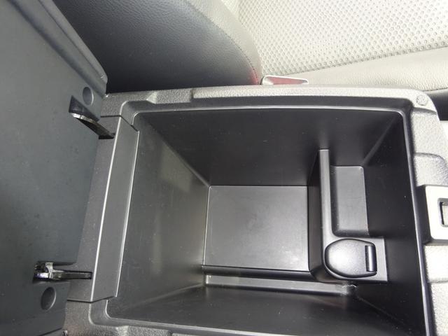 20X ハイブリッド エマージェンシーブレーキP 4WD アラウンドビューモニター ナビTV ETC クリアランスソナー(39枚目)