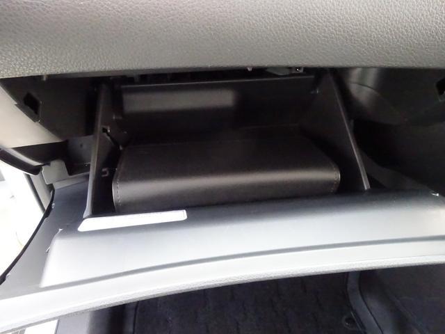 20X ハイブリッド エマージェンシーブレーキP 4WD アラウンドビューモニター ナビTV ETC クリアランスソナー(41枚目)