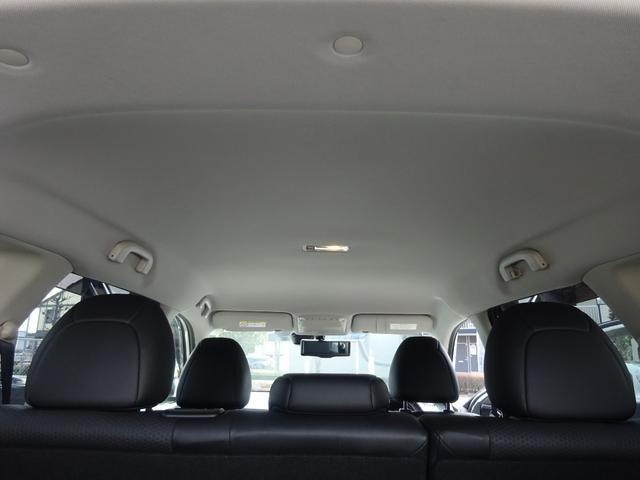 20X ハイブリッド エマージェンシーブレーキP 4WD アラウンドビューモニター ナビTV ETC クリアランスソナー(43枚目)