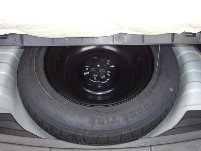 20X ハイブリッド エマージェンシーブレーキP 4WD アラウンドビューモニター ナビTV ETC クリアランスソナー(45枚目)