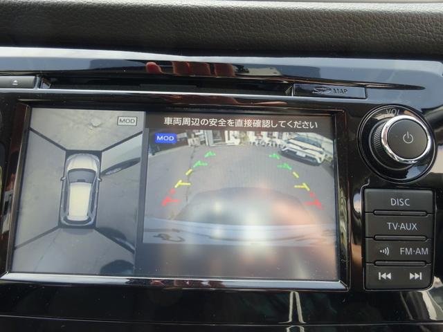 20X ハイブリッド エマージェンシーブレーキP 4WD アラウンドビューモニター ナビTV ETC クリアランスソナー(48枚目)