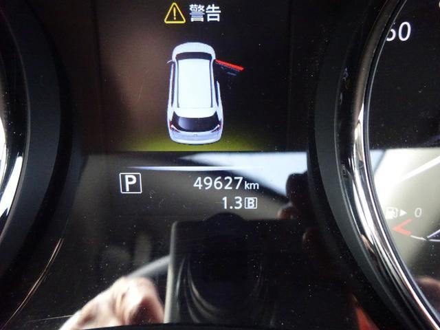 20X ハイブリッド エマージェンシーブレーキP 4WD アラウンドビューモニター ナビTV ETC クリアランスソナー(50枚目)