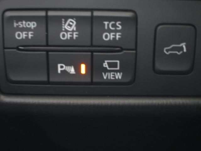 マツダ CX-5 25SL-PKG AWD 前席左右電動パワーシート LEDヘ