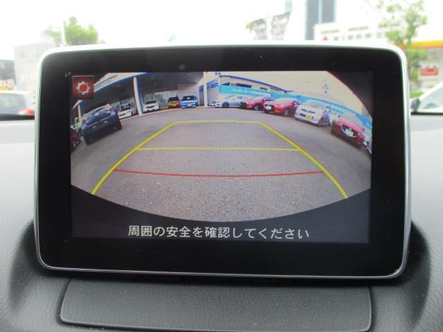 「マツダ」「デミオ」「コンパクトカー」「静岡県」の中古車7