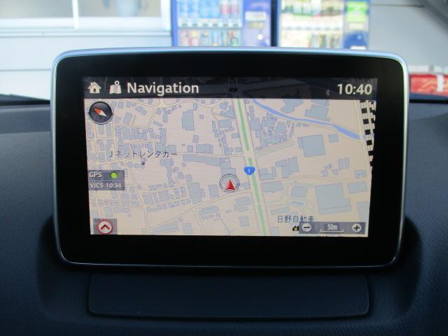 「マツダコネクト」はソフトウェアをアップデートでき最新のサービスを利用できるコネクティビティシステムです☆走行中でもインターネットラジオの受信やハンズフリー通話など便利で楽しい多彩な機能が操作できます