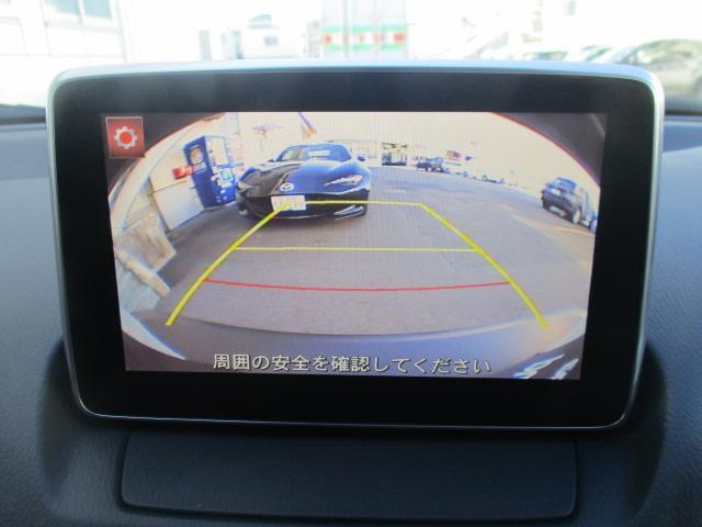 センターディスプレイにバックカメラの映像を映し出し、バックでの駐車をサポートしてくれるバックモニターです☆