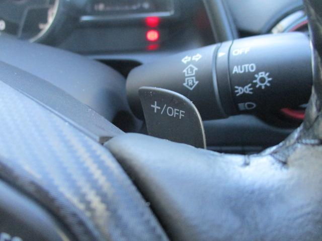 素早いシフトや的確なブリッピング制御などSKYACTIVE-DRIVEならではの特徴をMT車を味わうように楽しめるステアリングシフトスイッチです☆Dレンジのままでもステアリングスイッチ操作による一時的