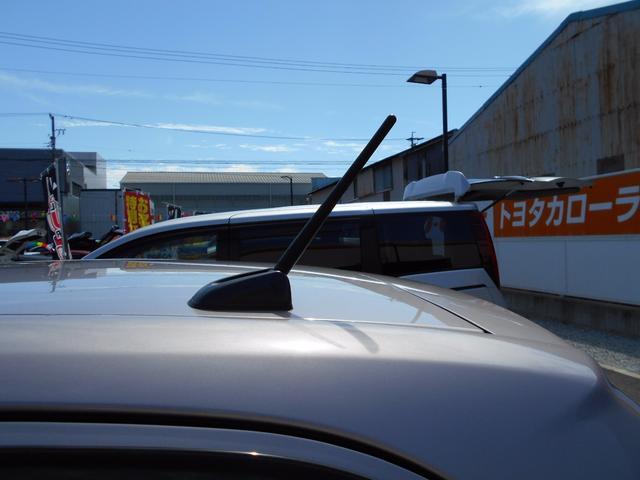トヨタ パッソ X ユルリ ベンチシート スマートキー 禁煙車 ワンオーナー
