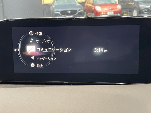 15Sツーリング 15Sツーリング SKYACTIV-G・マツダコネクト・ナビSDカード・360度ビューモニター・CD/DVD地デジチューナー・マ(6枚目)