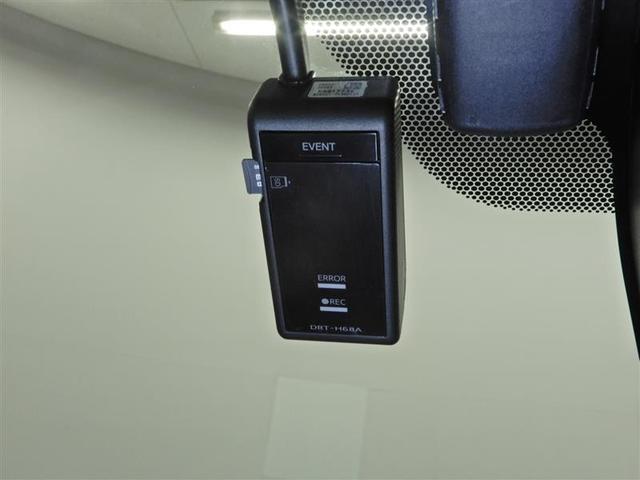 G ハイブリッド 衝突被害軽減システム オートクルーズコントロール LEDヘッドランプ TCナビ バックカメラ ETC ドラレコ フルセグ DVD再生 CD アルミホイール スマートキー キーレス(8枚目)