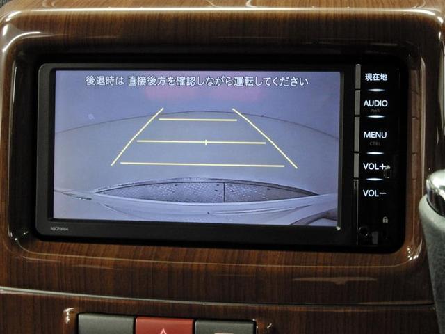 カスタム G HIDヘッドライト メモリーナビ バックカメラ ETC ドラレコ ワンセグ ミュージックプレイヤー接続可 CD アルミホイール スマートキー キーレス CVT オートマ(5枚目)