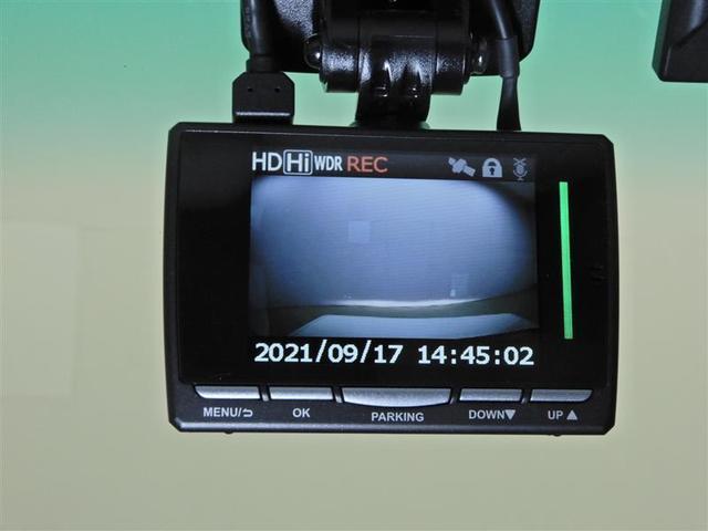 カスタム G HIDヘッドライト メモリーナビ バックカメラ ETC ドラレコ ワンセグ ミュージックプレイヤー接続可 CD アルミホイール スマートキー キーレス CVT オートマ(11枚目)