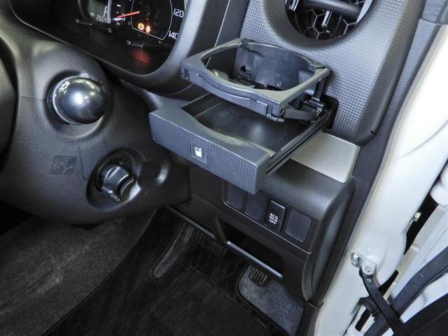 カスタム G HIDヘッドライト メモリーナビ バックカメラ ETC ドラレコ ワンセグ ミュージックプレイヤー接続可 CD アルミホイール スマートキー キーレス CVT オートマ(12枚目)