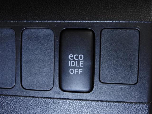 カスタム G HIDヘッドライト メモリーナビ バックカメラ ETC ドラレコ ワンセグ ミュージックプレイヤー接続可 CD アルミホイール スマートキー キーレス CVT オートマ(13枚目)