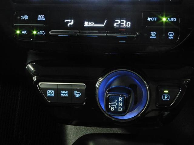 快適な車内空間に誘うオートエアコン☆快適な空間で車内での会話も弾みます♪3つの走行モードがあります。『EVモード』はモーターのみで走行しガソリンを消費しないハイブリッド車ならではの環境にも優しい走行