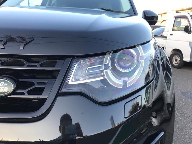 「ランドローバー」「ランドローバー ディスカバリースポーツ」「SUV・クロカン」「静岡県」の中古車4