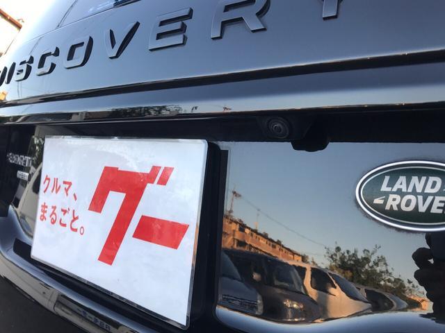 「ランドローバー」「ランドローバー ディスカバリースポーツ」「SUV・クロカン」「静岡県」の中古車31