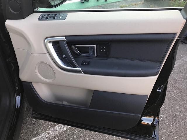 「ランドローバー」「ランドローバー ディスカバリースポーツ」「SUV・クロカン」「静岡県」の中古車40