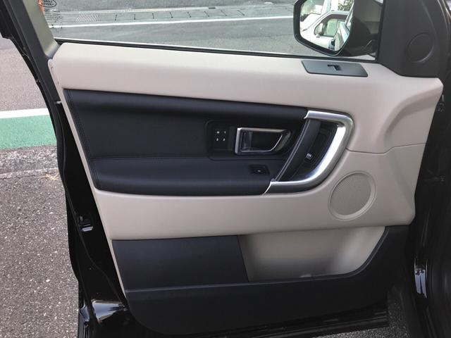 「ランドローバー」「ランドローバー ディスカバリースポーツ」「SUV・クロカン」「静岡県」の中古車41