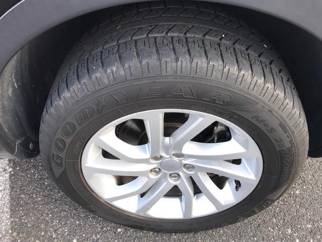 「ランドローバー」「ランドローバー ディスカバリースポーツ」「SUV・クロカン」「静岡県」の中古車45
