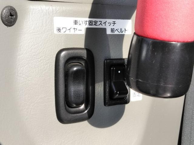 スズキ ワゴンR withスロープ4人乗り