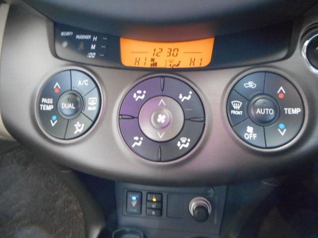 240S Gパッケージ ハーフレザーシート 社外HDD地デジ(15枚目)