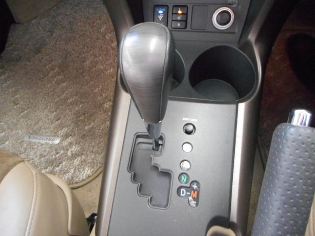 240S Gパッケージ ハーフレザーシート 社外HDD地デジ(16枚目)