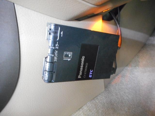 240S Gパッケージ ハーフレザーシート 社外HDD地デジ(18枚目)