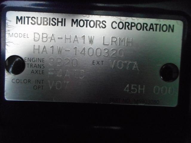 「三菱」「アイ」「コンパクトカー」「静岡県」の中古車34
