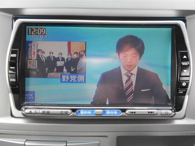 W スマートキー 純正ナビ/フルセグTV HID ETC(12枚目)