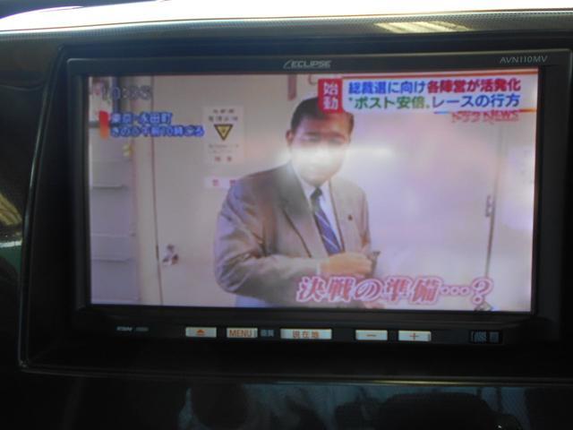 リミテッドII 社外SDナビ/ワンセグTV スマートキー プッシュスタート D席シートヒーター(14枚目)