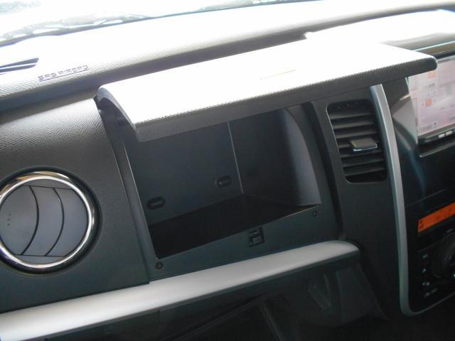 リミテッドII 社外SDナビ/ワンセグTV スマートキー プッシュスタート D席シートヒーター(19枚目)