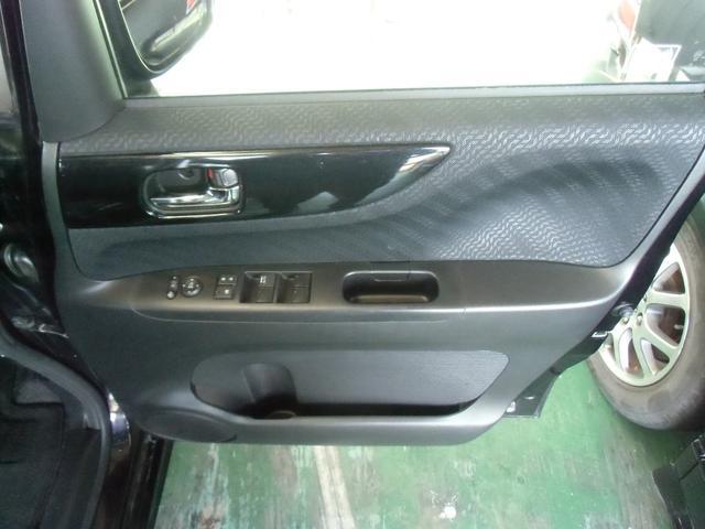 G・ターボパッケージ G・Lパッケージ 両側パワースライドドア クルーズコントロール パドルシフト リヤボードアレンジ(22枚目)