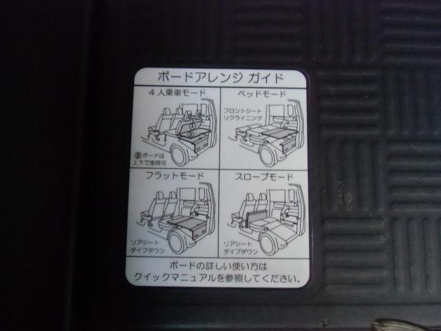 G・ターボパッケージ G・Lパッケージ 両側パワースライドドア クルーズコントロール パドルシフト リヤボードアレンジ(24枚目)