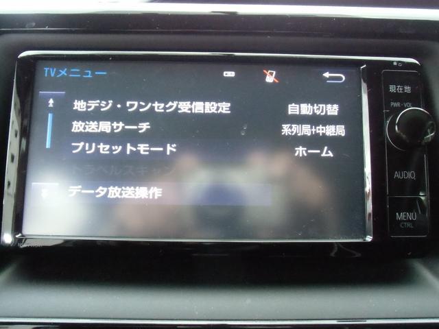 Xi 8名乗車 スマートキー デュアルオートエアコン ステアリングスイッチ 左側パワースライドドア ビルトインETC 純正ナビ フルセグTV バックカメラ Bluetooth接続(13枚目)