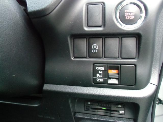 Xi 8名乗車 スマートキー デュアルオートエアコン ステアリングスイッチ 左側パワースライドドア ビルトインETC 純正ナビ フルセグTV バックカメラ Bluetooth接続(16枚目)